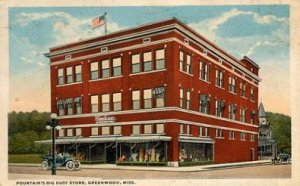 Fountain's Big Busy Store, victim of Greenwood's kleptomaniac. Postcard courtesy of Donny Whitehead, aboutgreenwoodms.com